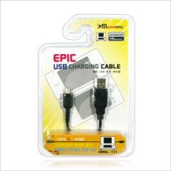 エピックUSB充電ケーブル