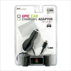 エピック車用充電アダプター