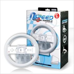 スピードレーシングハンドル