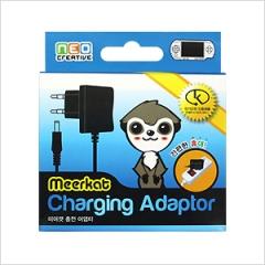 Meerkat Charging Adaptor