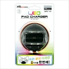 LEDパッド充電器