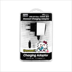 Dawoori 3D Charging Adoptor